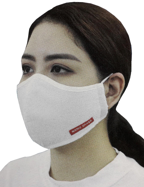 Mundschutz Nasenschutz Antimikrobiell 3-Lagig 2er Set Waschbar