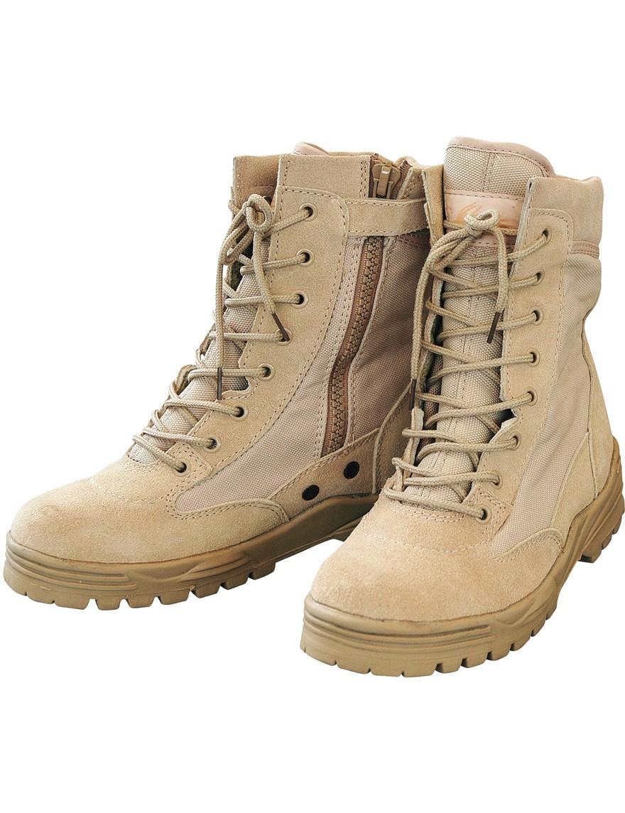 Outdoor-Boots Wander-Schuhe »Patriot Style« Beige